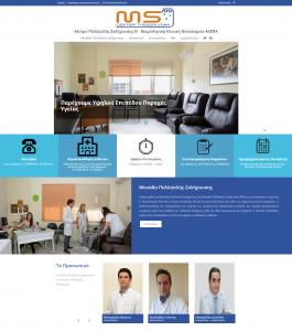Η νέα ιστοσελίδα του MS-Center